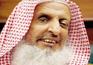 مفتی اعظم سعودی باز حرف زد!