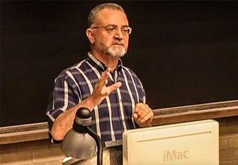 اقتصاد نئولیبرال: طاعون اقتصاد ایران