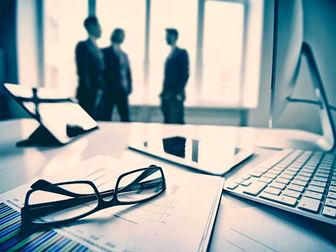 برنامه ای برای کنترل ریسک در بانک ها