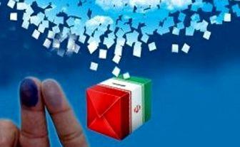 کوچک ترین نگرانی امنیتی برای انتخابات دو اسفند ماه وجود ندارد
