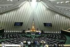 مجلس لایحه مبارزه با قاچاق کالا و ارز را اصلاح کرد