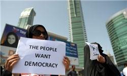 برگزاری تظاهرات مردم بحرین در روز جمعه
