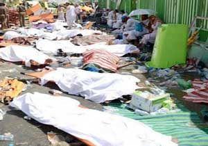 دیه فوتشدگان منا به عهده دولت عربستان است