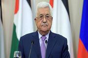 محمود عباس از مواضع آیتالله سیستانی در حمایت از فلسطین تقدیر کرد
