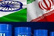 افزایش واردات نفت هند از ایران به رغم تحریم های آمریکا