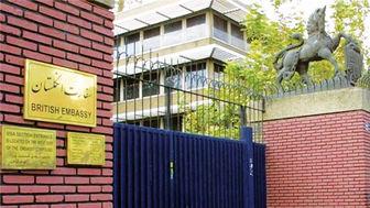 صدور ویزا در سفارت انگلیس انجام خواهد شد؟