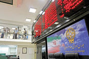 تغییرات مالکیت حقیقی و حقوقی در بورس امروز 8 اردیبهشت