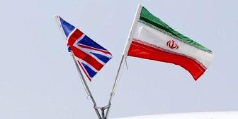 انگلیس کمک آمریکا علیه ایران در خلیج فارس را رد کرد