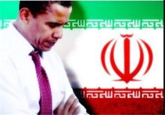 تمدید کاهش تحریمها علیه ایران