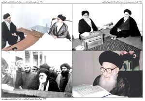 حامی جدی نظام اسلامی و ناصح مشفق مسئولان