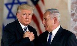 استقبال رژیم صهیونیستی از تصمیم ضدفلسطینی ترامپ