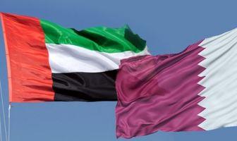 قطر از امارات شکایت کرد
