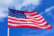 ارائه قطعنامهای برای بازگشت به برجام توسط قانونگذاران آمریکایی