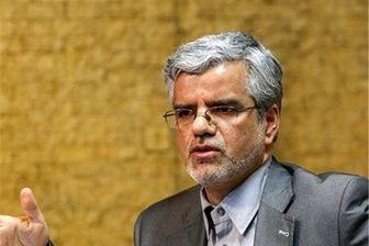 نامه 167 نماینده مجلس به رییس جمهور+عکس