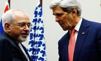 ظریف و کری در فهرست نامزدان جایزه صلح نوبل