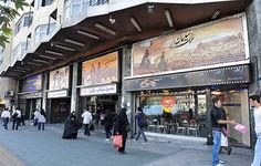 قیمت بلیت سینماها در سال ۹۲ مشخص شد
