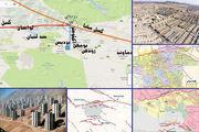مشخص شدن محل دقیق قرار گرفتن گسلهای تهران