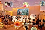 اکران «جنایت بیدقت» در فستیوال فیلم شارجه