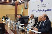 جزئیات نخستین جشنواره فرهنگی تصویر صادرات اعلام شد