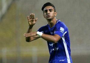 تیم مطرح هلندی به دنبال جذب ستاره جوان ایرانی