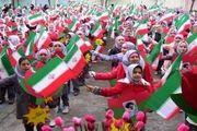 افتتاح یکصد و نهمین مدرسه بنیاد مستضعفان