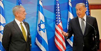 رد درخواست نتانیاهو درباره یک معامله تسلیحاتی