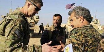 آیا کردهای سوریه از رفتار آمریکا در افغانستان عبرت میگیرند؟