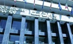 انتقادی از وزارت نفت دولت احمدینژاد
