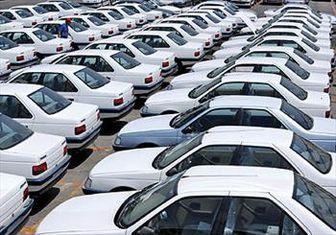 راهکارهای خروج صنعت خودرو از بحران