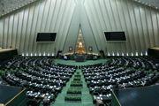 متن کامل گزارش نظارتی مجلس از رفع موانع تولید