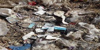 زبالههای پزشکی بدون بیخطرسازی دفن میشود
