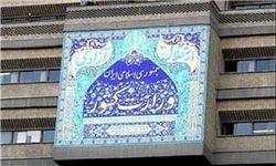 تحویل چند مظنون مرتبط با حادثه تروریستی تهران به وزارت اطلاعات