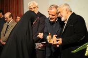 جایزه تهران به مرکز آمار و رصد شهری رسید