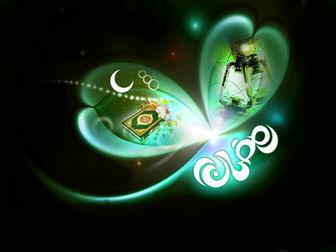 دعای روز بیست و هفتم ماه رمضان/ صوت