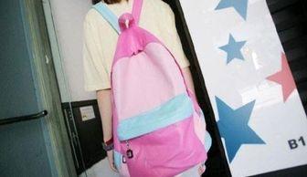 سرهای بریده دختران در کیف مدرسه!
