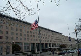 بیانیه وزارت خارجه آمریکا درباره یک حکم قضایی ایران