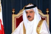 اعطای نشان شماره یک بحرین به سفیر آمریکا + عکس