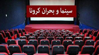 هشدار درمورد دستمزد بالای بازیگران/ اگر سینما نباشد شما هم نیستید!