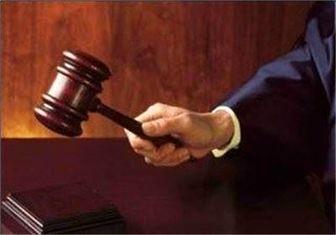 حکم توقیف اموال بانک ایران زمین صادر شد