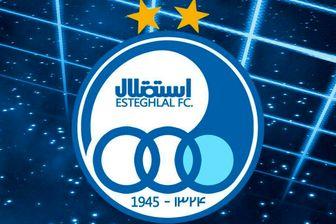 سایت باشگاه استقلال از دسترس خارج شد