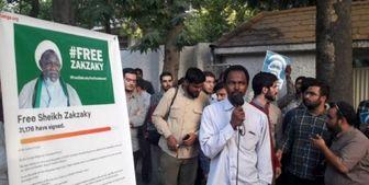 بیانیه تجمع حمایت از شیخ زکزاکی در مقابل سفارت نیجریه