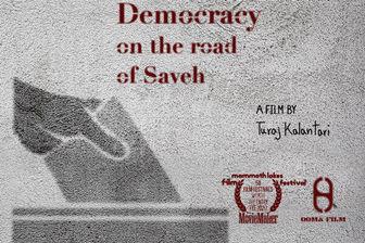 جایزه افتخاری جشنواره آمریکایی به مستند ایرانی رسید