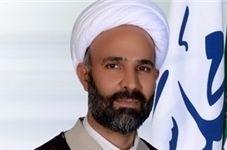 شرط ایران برای مذاکره برجامی با آمریکا لغو تحریمهاست