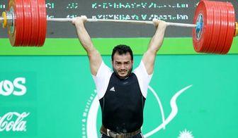 ثبت رکورد مرادی در سایت فدراسیون جهانی وزنهبرداری