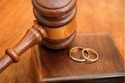 پدیده عجیب طلاق های 700 هزار تومانی در تهران