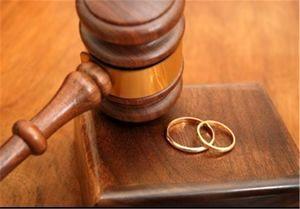ایجاد سامانه الکترونیک مداخله در طلاق را در ۱۰ استان