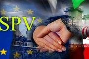 وقاحت و گستاخی اروپاییها