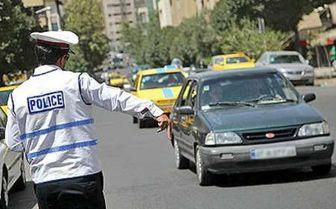 محدودیت های ترافیکی تشییع  شهدای حادثه تروریستی تهران