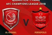 جدال رکورددارها در لیگ قهرمانان آسیا