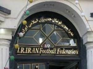 اعتراض فدراسیون فوتبال به AFC
